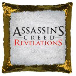 Подушка-хамелеон Assassin's Creed Revelations