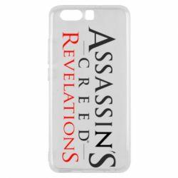 Чехол для Huawei P10 Assassin's Creed Revelations - FatLine