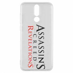 Чехол для Huawei Mate 10 Lite Assassin's Creed Revelations - FatLine