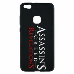 Чехол для Huawei P10 Lite Assassin's Creed Revelations - FatLine