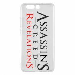 Чехол для Huawei P10 Plus Assassin's Creed Revelations - FatLine