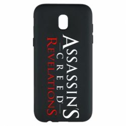Чохол для Samsung J5 2017 Assassin's Creed Revelations