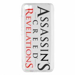 Чохол для Xiaomi Mi5/Mi5 Pro Assassin's Creed Revelations