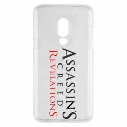 Чехол для Meizu 15 Assassin's Creed Revelations - FatLine