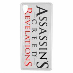 Чехол для Sony Xperia X Assassin's Creed Revelations - FatLine