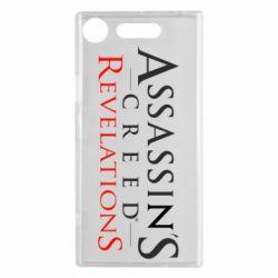 Чехол для Sony Xperia XZ1 Assassin's Creed Revelations - FatLine