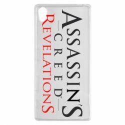 Чехол для Sony Xperia Z5 Assassin's Creed Revelations - FatLine