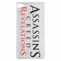 Чехол для Huawei P8 Assassin's Creed Revelations - FatLine