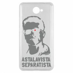 Чехол для Huawei Y7 2017 Astalavista Separatista - FatLine