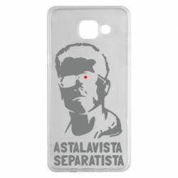 Чехол для Samsung A5 2016 Astalavista Separatista - FatLine