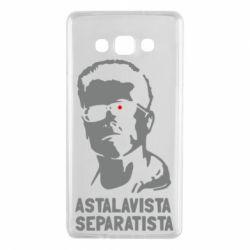 Чехол для Samsung A7 2015 Astalavista Separatista - FatLine