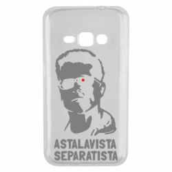 Чехол для Samsung J1 2016 Astalavista Separatista - FatLine