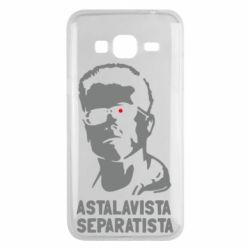 Чехол для Samsung J3 2016 Astalavista Separatista - FatLine