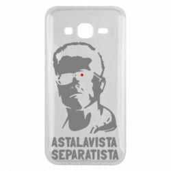 Чехол для Samsung J5 2015 Astalavista Separatista - FatLine