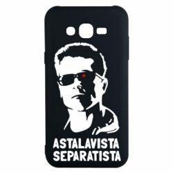 Чехол для Samsung J7 2015 Astalavista Separatista - FatLine