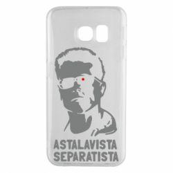 Чехол для Samsung S6 EDGE Astalavista Separatista - FatLine