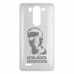 Чехол для LG G3 mini/G3s Astalavista Separatista - FatLine