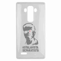 Чехол для LG G4 Astalavista Separatista - FatLine