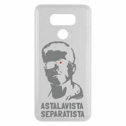 Чехол для LG G6 Astalavista Separatista - FatLine