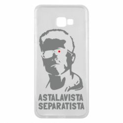 Чехол для Samsung J4 Plus 2018 Astalavista Separatista - FatLine