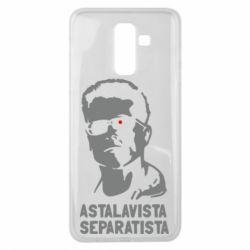 Чехол для Samsung J8 2018 Astalavista Separatista - FatLine