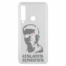 Чехол для Samsung A9 2018 Astalavista Separatista - FatLine