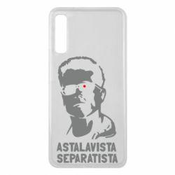 Чехол для Samsung A7 2018 Astalavista Separatista - FatLine