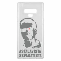 Чехол для Samsung Note 9 Astalavista Separatista - FatLine