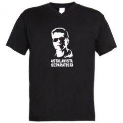 Мужская футболка  с V-образным вырезом Astalavista Separatista - FatLine
