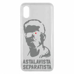 Чехол для Xiaomi Mi8 Pro Astalavista Separatista - FatLine