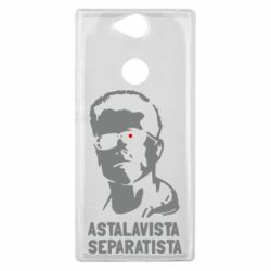 Чехол для Sony Xperia XA2 Plus Astalavista Separatista - FatLine