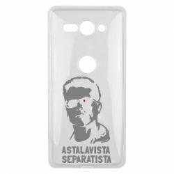 Чехол для Sony Xperia XZ2 Compact Astalavista Separatista - FatLine