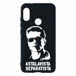 Чехол для Mi A2 Lite Astalavista Separatista - FatLine