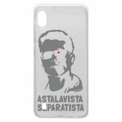 Чехол для Samsung A10 Astalavista Separatista