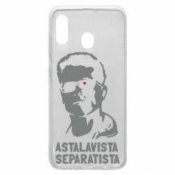Чехол для Samsung A20 Astalavista Separatista