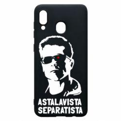 Чехол для Samsung A30 Astalavista Separatista