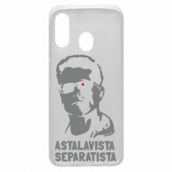Чехол для Samsung A40 Astalavista Separatista