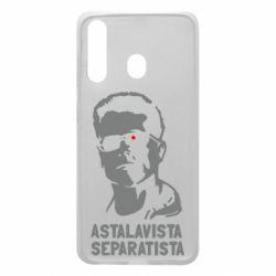 Чехол для Samsung A60 Astalavista Separatista
