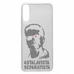 Чехол для Samsung A70 Astalavista Separatista