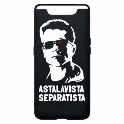 Чехол для Samsung A80 Astalavista Separatista