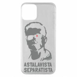Чехол для iPhone 11 Astalavista Separatista