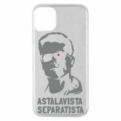 Чехол для iPhone 11 Pro Astalavista Separatista
