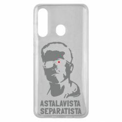 Чехол для Samsung M40 Astalavista Separatista