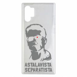 Чехол для Samsung Note 10 Plus Astalavista Separatista