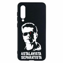 Чехол для Xiaomi Mi9 SE Astalavista Separatista