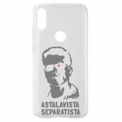 Чехол для Xiaomi Mi Play Astalavista Separatista