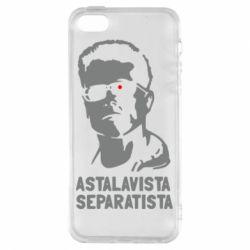 Чехол для iPhone5/5S/SE Astalavista Separatista - FatLine
