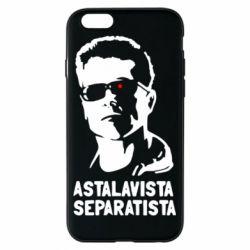 Чехол для iPhone 6/6S Astalavista Separatista - FatLine