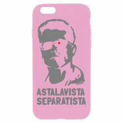 Чохол для iPhone 6 Plus/6S Plus Astalavista Separatista