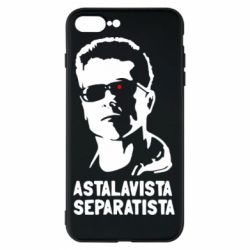Чохол для iPhone 7 Plus Astalavista Separatista